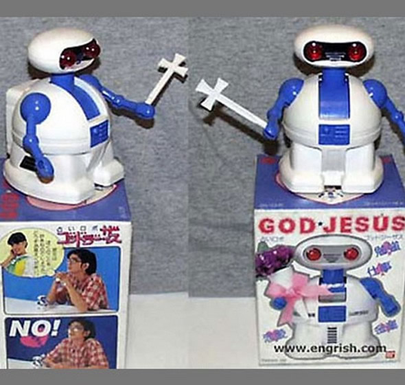 Robot God Jesus