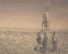 Carrera espacial en Cabo Tuna