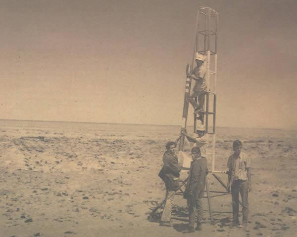 Carrera espacial en Cabo Tuna - San Luis Potosi