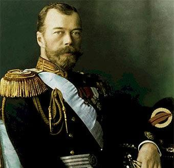 zar Nicolás II
