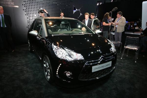 Paris Motor Show 2012 (78)