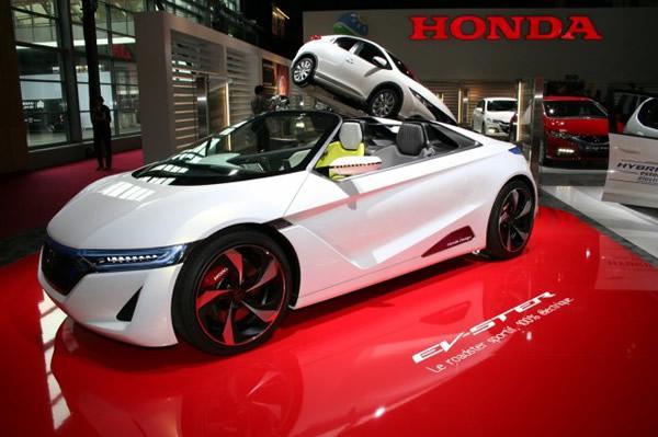 Paris Motor Show 2012 (27)