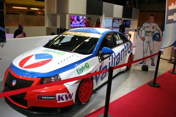 Paris Motor Show 2012 (40)