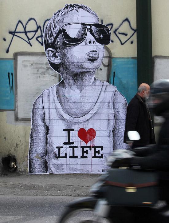 murales urbanos (28)