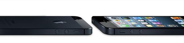 iPhone 5 (4)