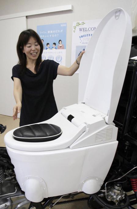 Toilet Bike Neo (1)