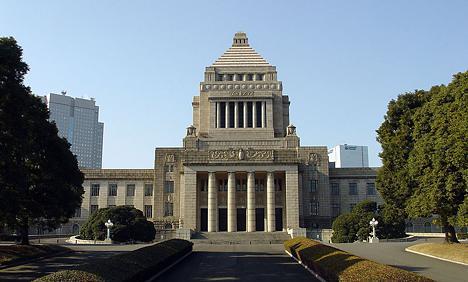Edifio Dieta Tokio Japon