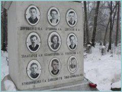 Muertes misteriosas del paso Dyatlov