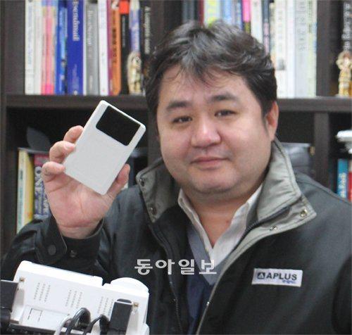 Hong Gwang Ui
