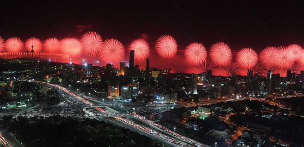 Kuwait fuegos artificiales jubileo oro (12)