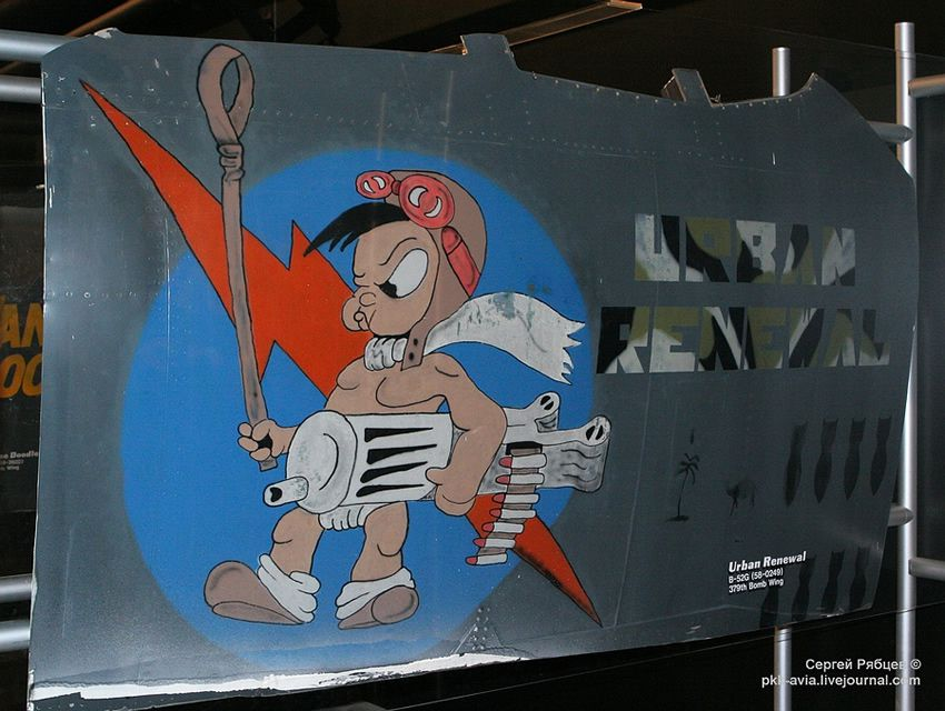 Nose Art paintings Fuerza Aérea (4)