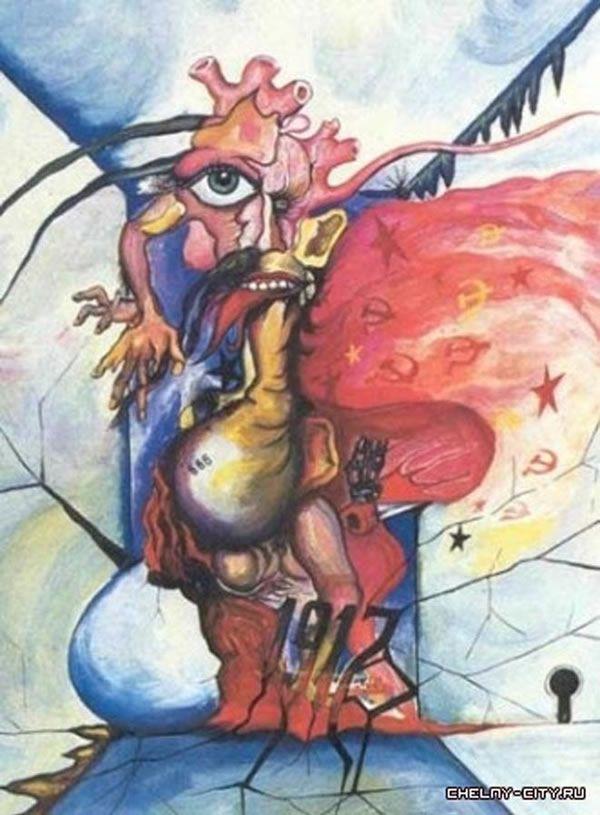 Pinturas de enfermos mentales (9)