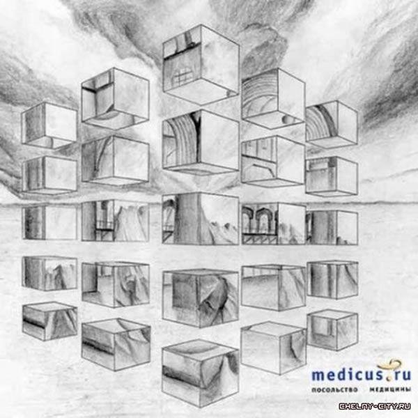 Pinturas de enfermos mentales (7)