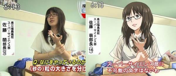 anime vs vida real (24)