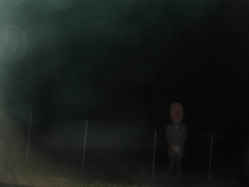fantasma oscuridad