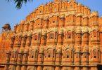 Maravillas arquitectónicas de la India (18)