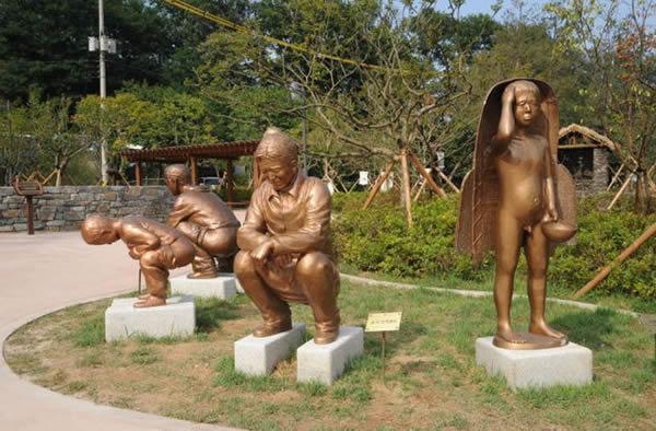 Parque tematico Baño en Suwon (30)
