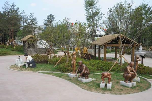Parque tematico Baño en Suwon (25)
