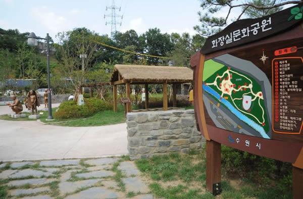 Parque tematico Baño en Suwon (23)