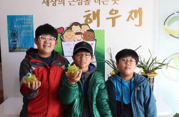 Parque tematico Baño en Suwon (11)
