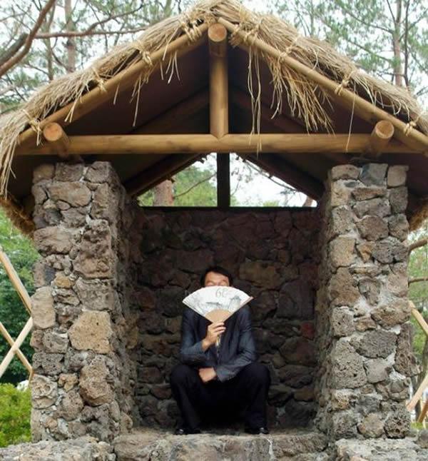 Parque tematico Baño en Suwon (9)