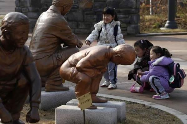 Parque tematico Baño en Suwon (4)