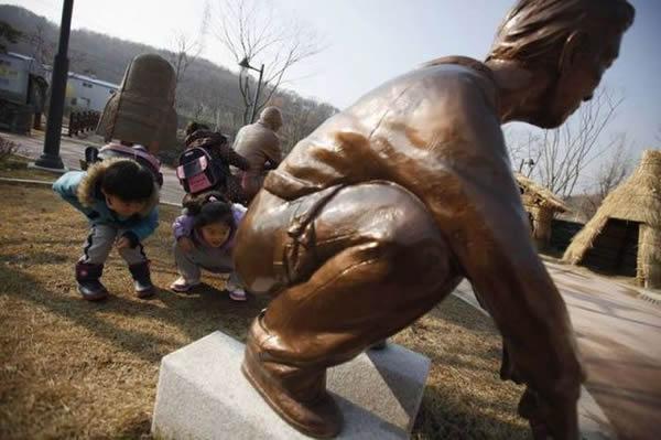 Parque tematico Baño en Suwon (39)