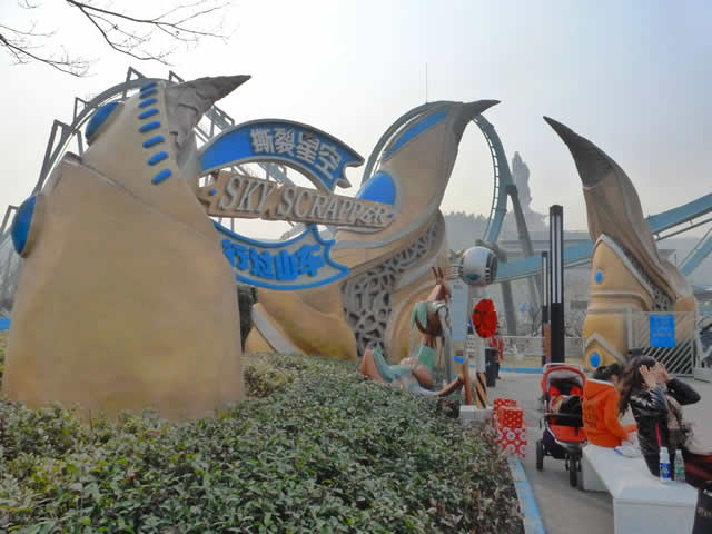 Parque World of Warcraft China (7)