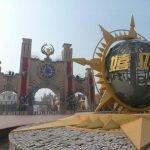 Parque temático World of Warcraft en China