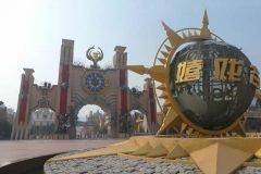 Parque World of Warcraft China (23)