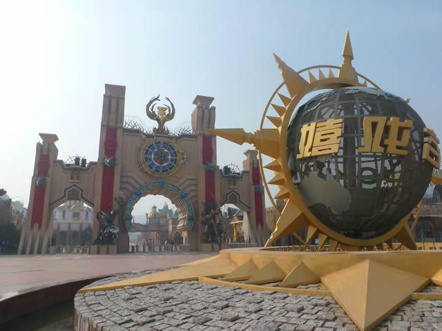 Parque World of Warcraft China (23)