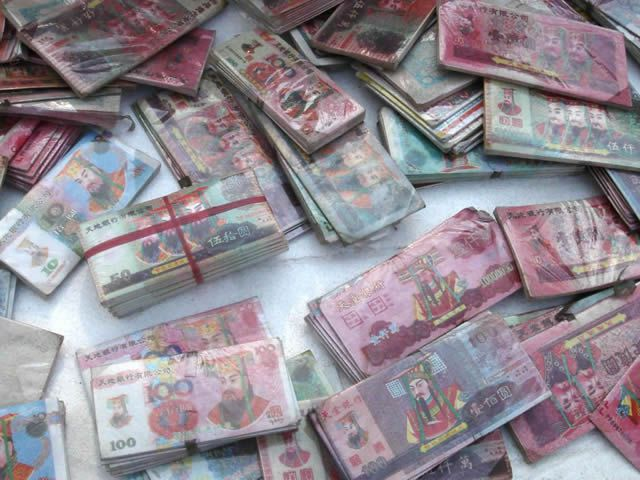 Dinero Fantasma tradición china (11)