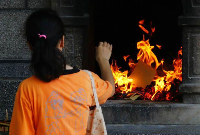 Dinero Fantasma tradición china (8)