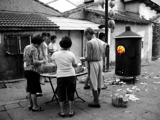 Dinero Fantasma tradición china (1)