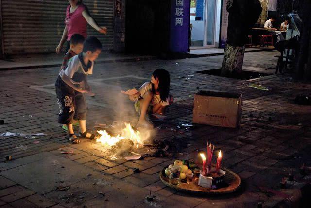 Dinero Fantasma tradición china (7)
