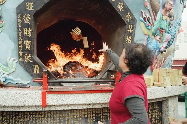 Dinero Fantasma tradición china (3)