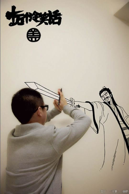 Dibujos 2D invaden realidad (19)