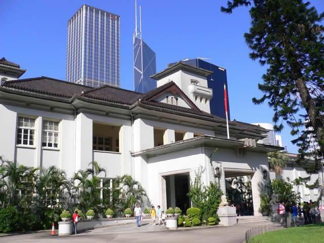 casa gobierno Hong Kong