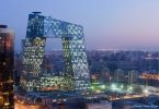 Sede de la Televisión Central de China
