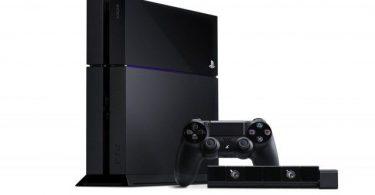 PlayStation 4 camara (14)