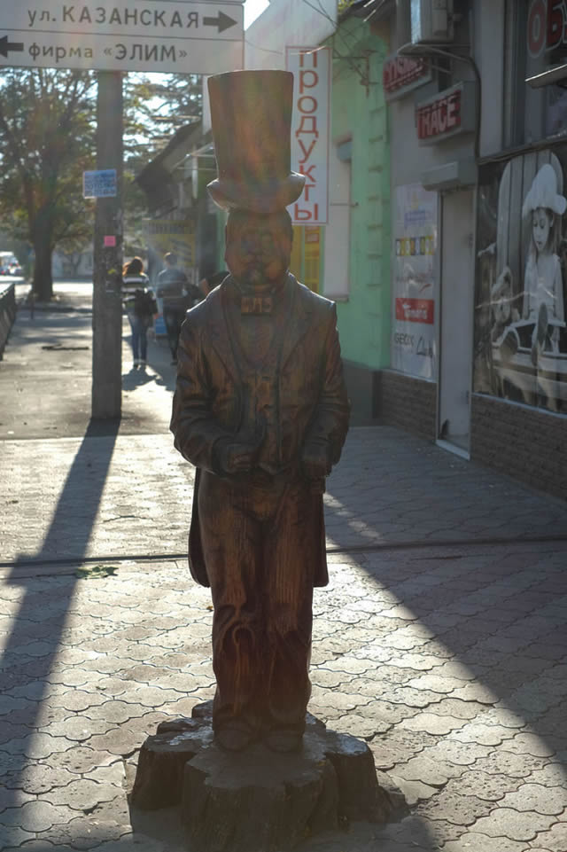 esculturas madera igor dzheknavarov (2)