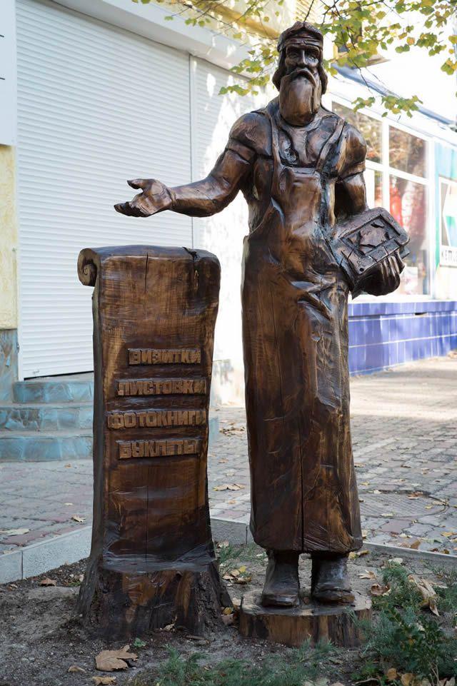 esculturas madera igor dzheknavarov (4)