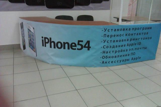 solo pasan en Rusia (53)