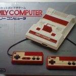 A 30 años de la Nintendo Famicom
