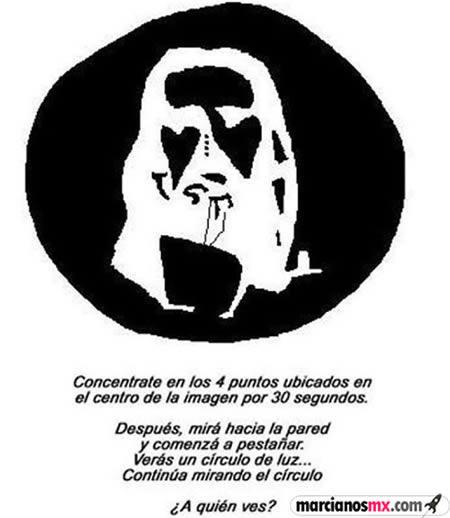 La Ilusión óptica De Jesús Marcianos