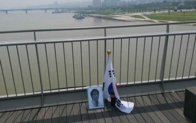 Suicidio de Sung Jae-ki (4)