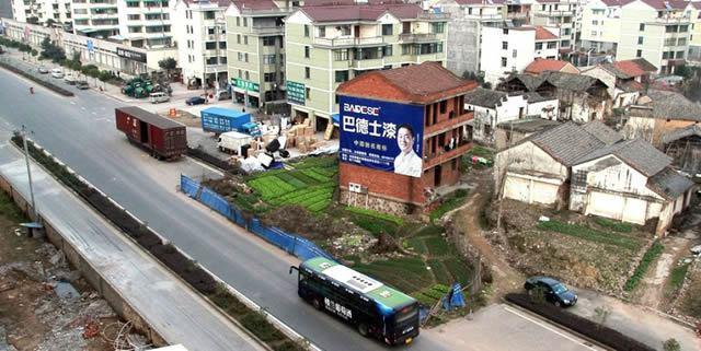 nail houses china (33)