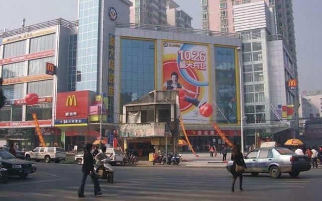 nail houses china (27)