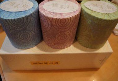 papel higiénico Hanebisho (1)