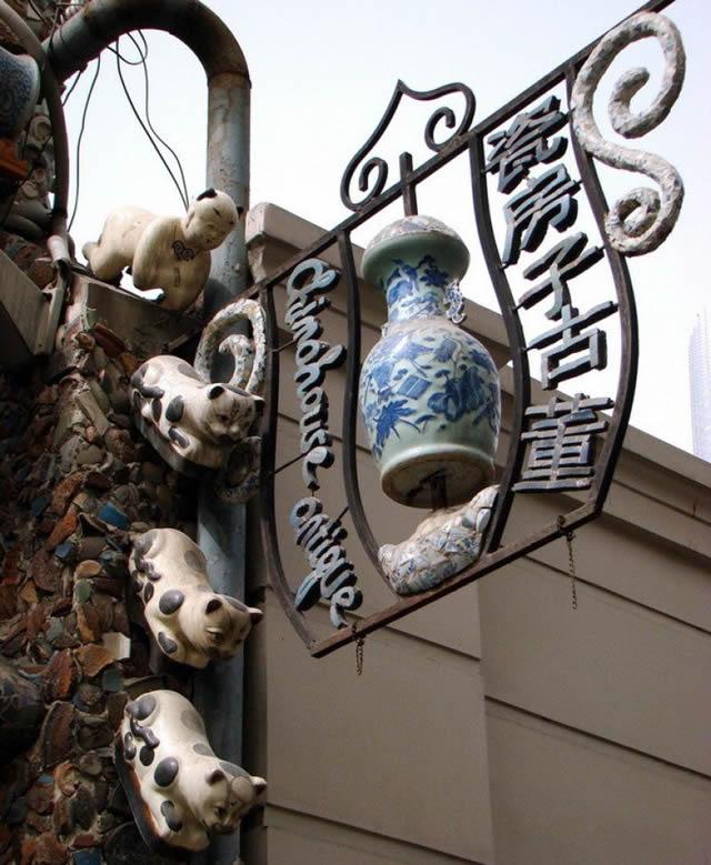 Casa de Porcelana de Tianjin (5)